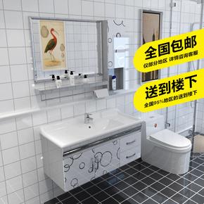 不锈钢浴室柜组合吊柜卫浴卫生间洗脸洗手池洗漱台盆面盆现代简约