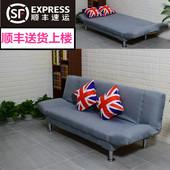 单人沙发床 沙发简约现代懒人沙发布艺客厅小户型折叠三人双人时尚图片