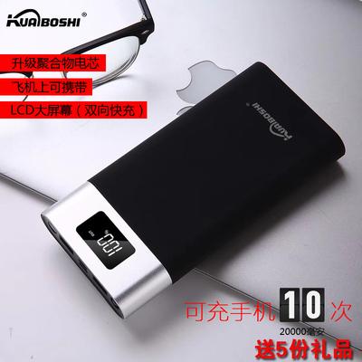 快博士移动电源正品三星S4G9280 A9 A8 A7 A5 S7 S6 S5手机充电宝评价好不好