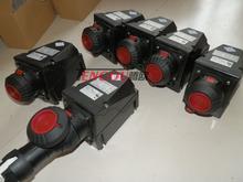 置32A63A防爆插头插座 BCZ8050 16防爆防腐插销工程塑料防爆插接装图片
