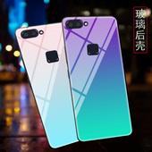 简约时尚 潮牌 抖音同款 渐变个性 vivox20手机壳x20vivoX20plus手机壳钢化玻璃x20vivo限量版屏幕指纹女全新款