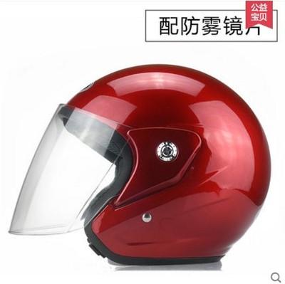 半覆式四季摩托车头盔 冬季男士电动车半盔 女士电瓶车安全帽