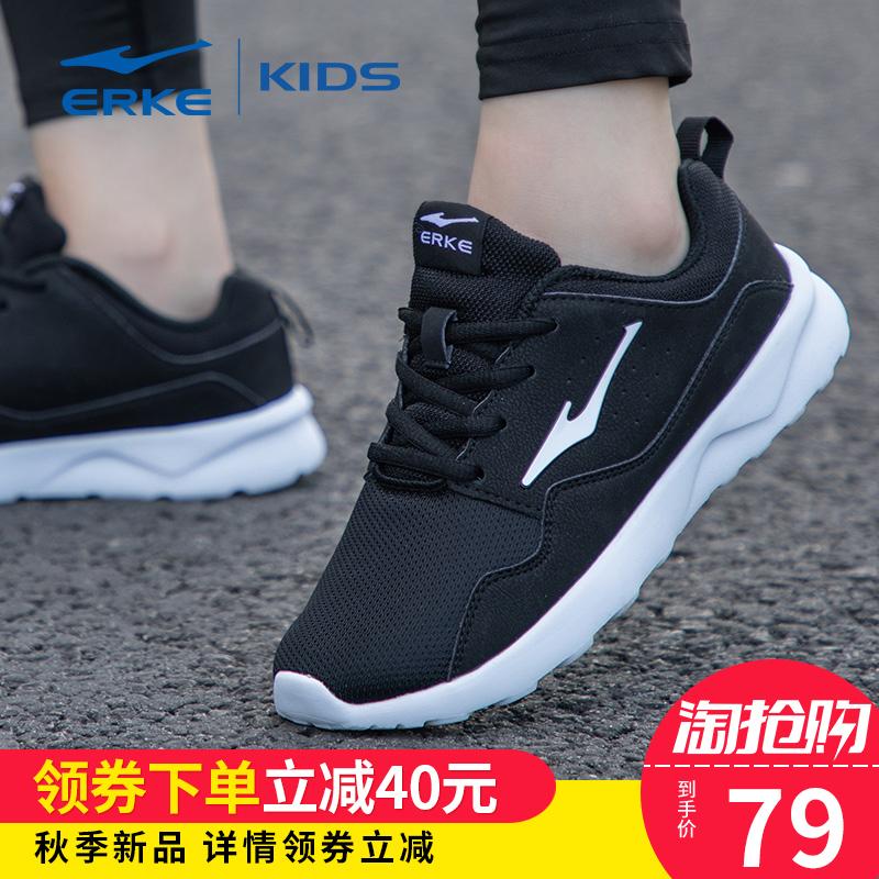 鸿星尔克童鞋男童运动鞋2018秋季新款儿童透气中大童小学生跑步鞋