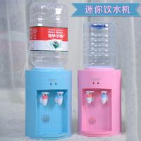 小型饮水桶