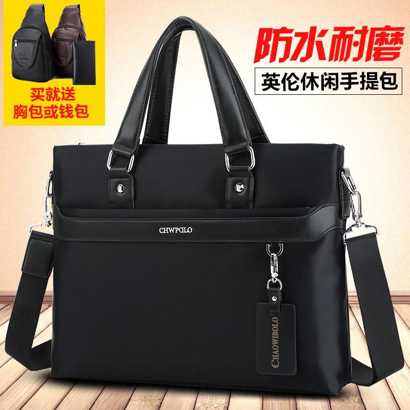 Повседневные мужские сумки Артикул 530830255890