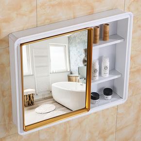 推拉镜太空铝挂墙式镜柜现代简约镜柜浴室柜 卫生间镜柜镜箱
