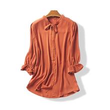 蝴蝶结飘带雪纺衫 优雅纯色上衣8月15 春秋衬衫 女七分袖 37799