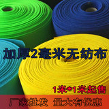 2 mm Thickened Large Roll Nonwoven Nonwovens Handmade Diy Material Wedding Decoration Felt for Kindergarten Children