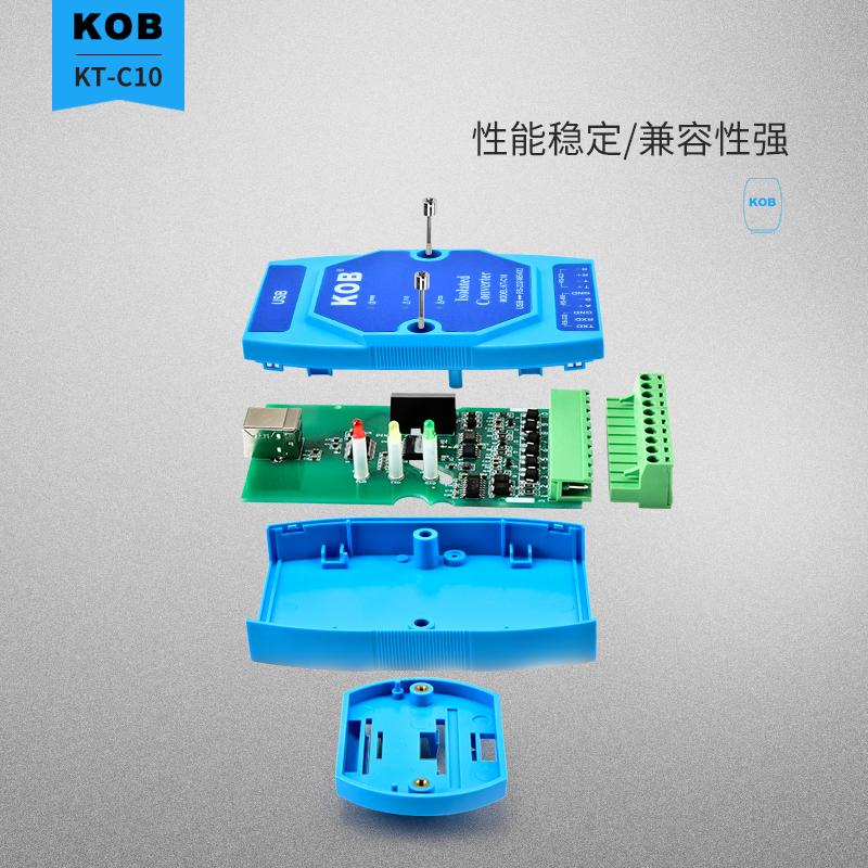 USB转RS485 RS232 RS422 工业级加强型光电隔离 USB转换器 防雷