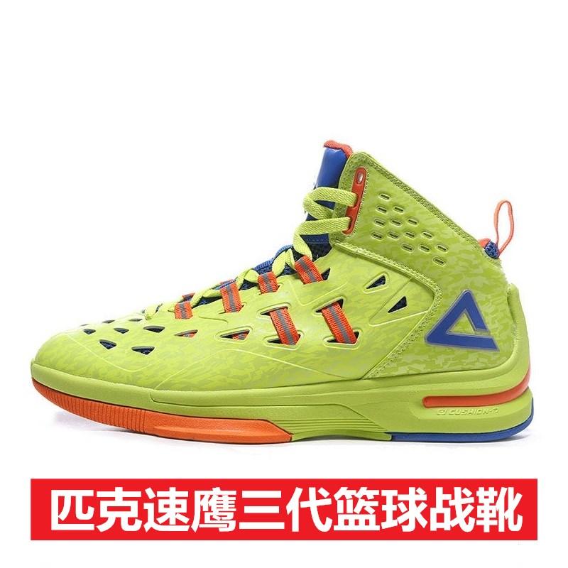 匹克男鞋夏秋季跑步运动鞋室内外场中低帮防滑耐磨篮球鞋