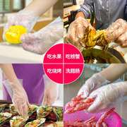 Disposable gloves, women's food, thickened catering film, transparent plastic household 1000 PVC hand film, 100
