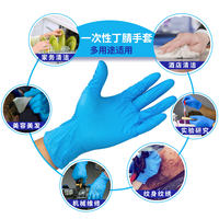 Disposable gloves female latex food medical rubber catering wear-resistant household anti-static 1000 only tattoo