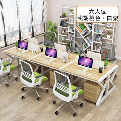 员工电脑桌椅组合职员办公桌2/4/6 人单位工作位屏风卡位组合桌椅官方旗舰店