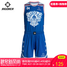 Qualified Basketball Suit Male Students'Summer Customized Air-permeable Team Clothes Competition Training Sports Clothes DIY Printing