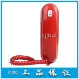 Beijing Yuanjie Fire Phone YJGF3040A Non-Bus Telephone Extension Lion Island Genuine Wall Mount