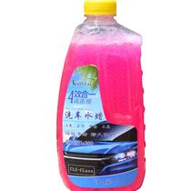 去除绣剂洗剂专用汽车清清洁漆面泥电镀去水锈除锈生水泥克星