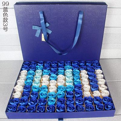 99格大桃心形巧克力包装盒川崎玫瑰礼品盒99朵香皂花空盒子