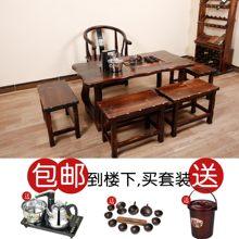 休闲桌椅阳台茶几组合套装复古实木简易功夫茶桌小户型泡茶台特价