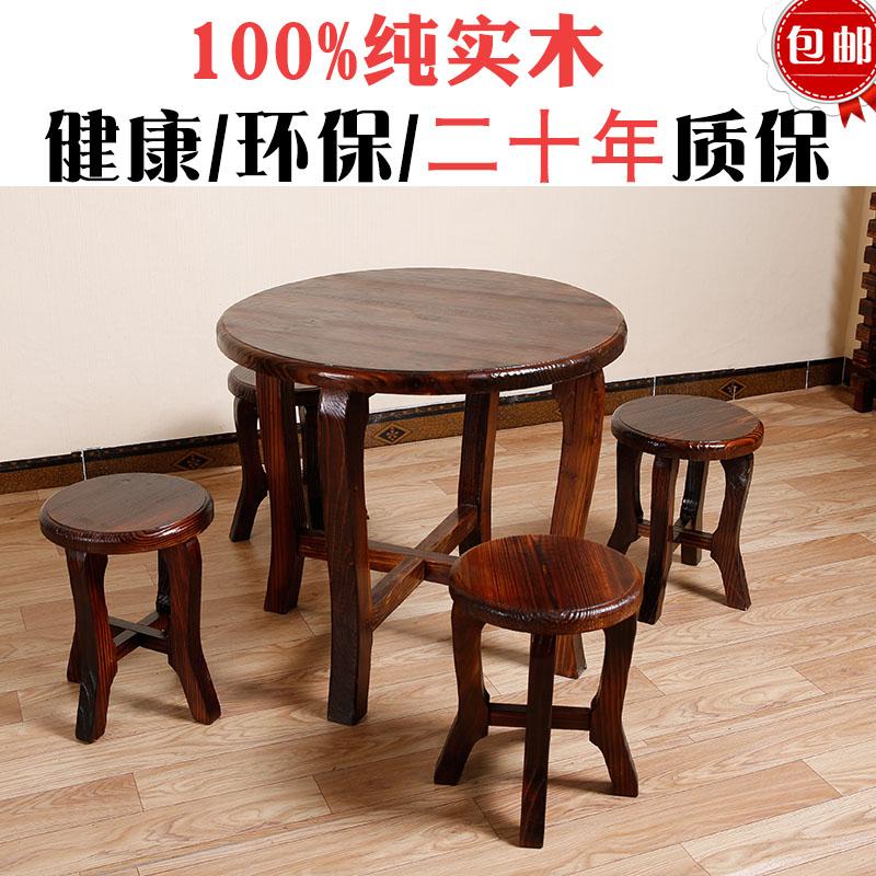 复古桌椅厂家直销