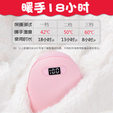 USB hand-warming treasure charging dual-purpose explosion-proof mini-cute portable electric hot cakes warm baby girl students