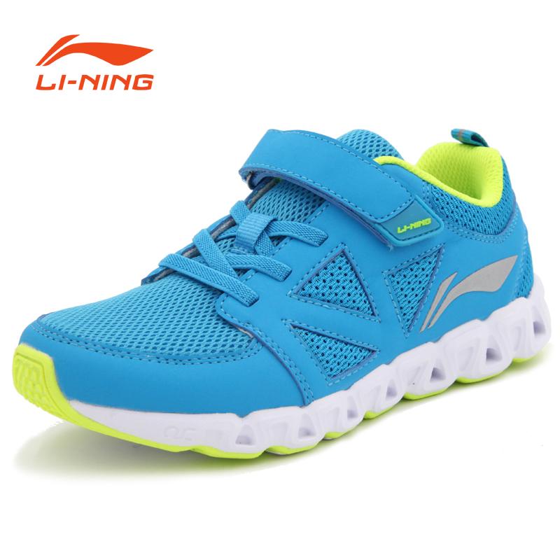 李宁童鞋男童运动鞋春秋新款儿童跑步鞋黑色防滑舒适单鞋小孩鞋子