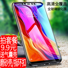 华为荣耀8X畅玩7X钢化膜6x/mate20/9青春版8a7a8c/9i/v10v20高清7c/v9/play/荣耀10/mate9麦芒6/note10/pro