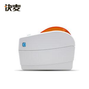 快麦KM116电子面单打印机京东快递单热敏纸条码标签机118升级款