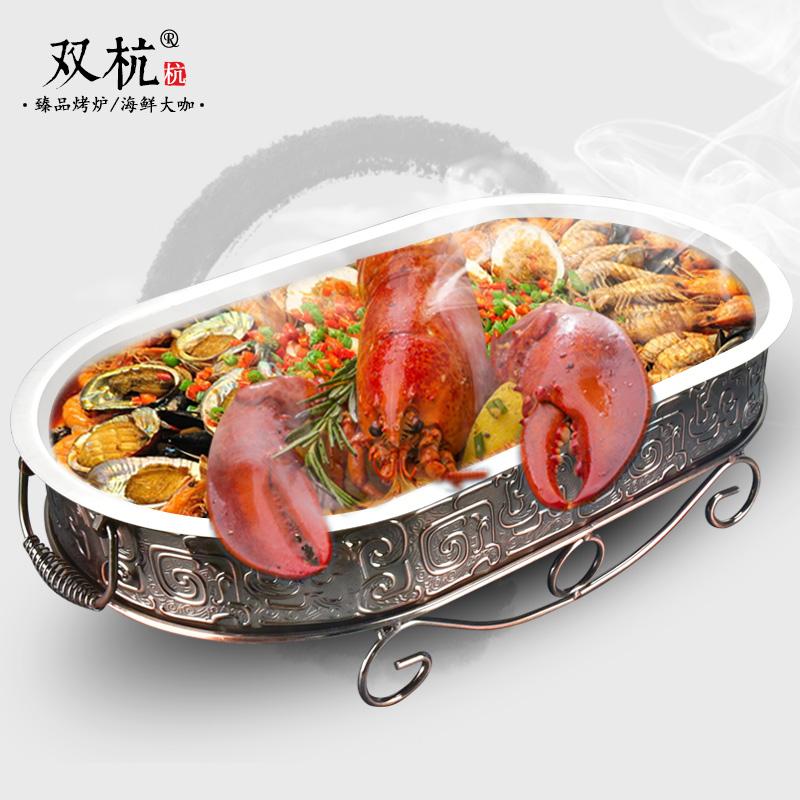 海鲜大咖盘子