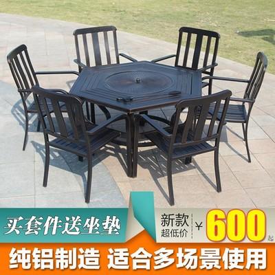 欧式铸铝烧烤桌椅品牌排行榜