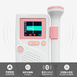 October baby Doppler fetal heart rate monitor pregnant women home charging ultrasound fetal fetal heart monitor stethoscope