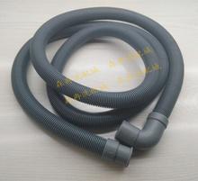A7308 适用于格兰仕滚筒洗衣机XQG60 A708排水管放水管出水管
