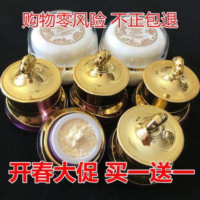正品新加坡神仙膏贵妇膏富贵膏珍珠膏胎盘膏素颜霜明星同款8g小样