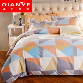 全棉床上四件套床笠款纯棉磨毛被套床单罩式1.5米1.8m双人三件套