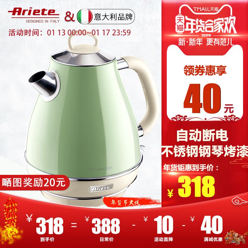 进口德龙Ariete/阿里亚特 2869家用大容量电热水壶304不锈钢烧水
