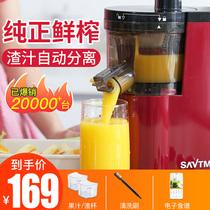 狮威特榨汁机家用全自动果蔬多功能渣汁分离鲜炸水果机小型原汁机