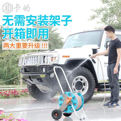 高压洗车神器家用水枪套装刷汽车喷头浇花软管收纳架泡沫喷壶工具