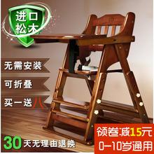 儿童餐椅多功能实木可调节便携折叠婴儿宝宝吃饭餐桌椅子酒店bb凳