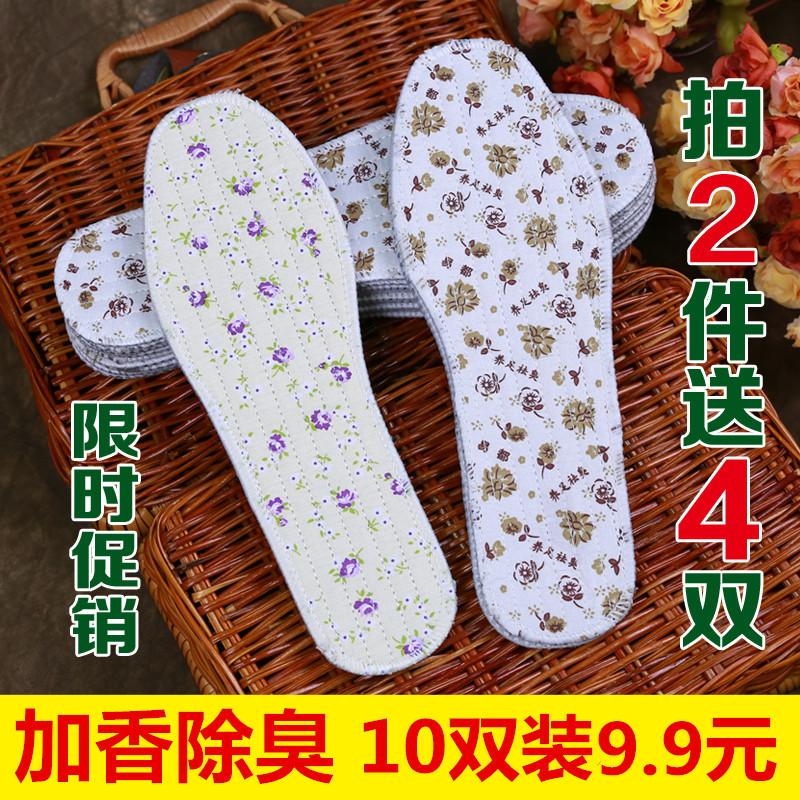 Стельки для комфорта обуви Артикул 543374527644
