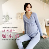 Pregnant women autumn clothes autumn pants set cotton post-natal breastfeeding autumn and winter warm underwear moon clothing breast-feeding pajamas spring and autumn clothes