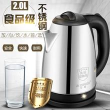 正品半球型电水水壶烧水壶电热自动断电热水壶电壶开水壶家用礼品