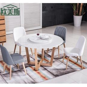北欧大理石台面餐桌圆形带转盘实木桌椅组合现代简约家用6/8人
