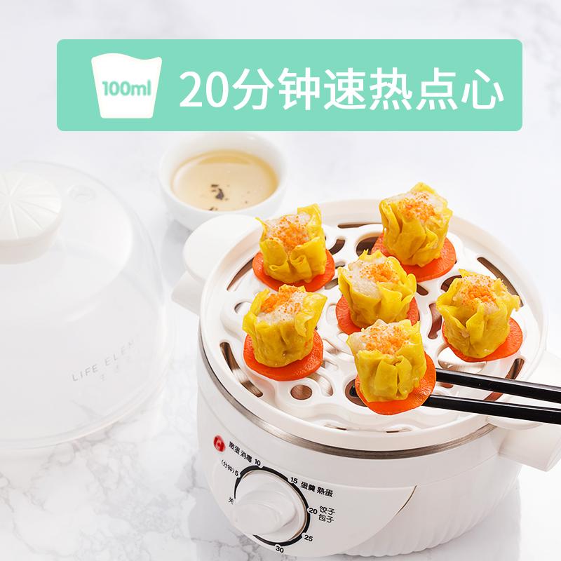 多功能煮蛋器自动断电可定时迷你蒸蛋器蒸蛋羹双层家用早餐煮蛋机