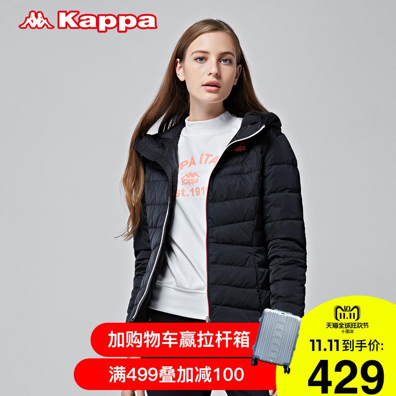 Kappa运动羽绒服女外套保暖休闲短款上衣 K0762YY14