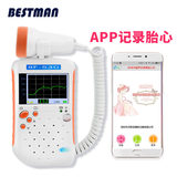 Bethman fetal heart rate monitor pregnant women home monitoring Doppler radiation-free fetal heart rate hearing fetal heart stethoscope