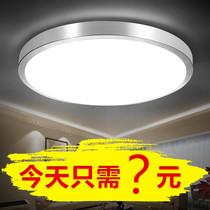 原木灯儿童房间灯日式灯led百汇丰北欧吸顶灯卧室灯创意