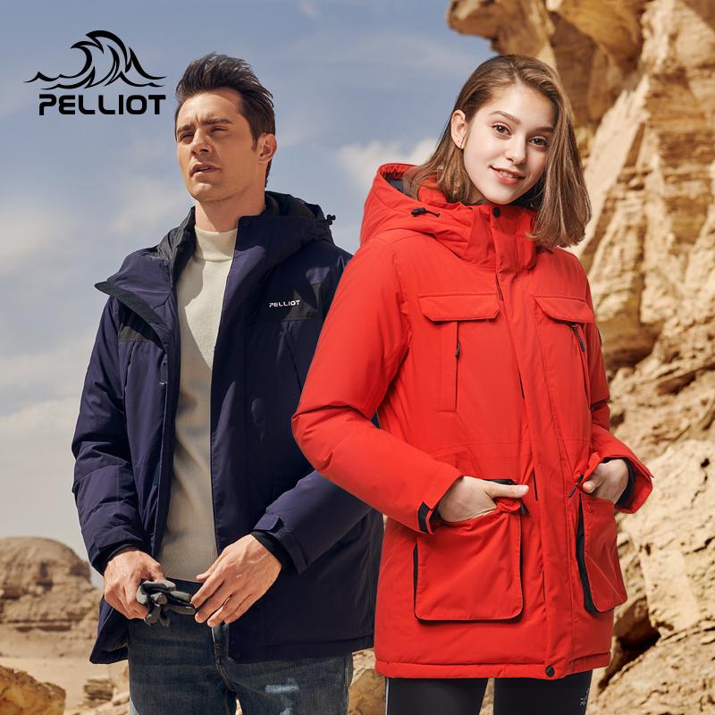 伯希和冲锋衣羽绒服男女中长款加厚超轻冬季户外700羽绒服冲锋衣