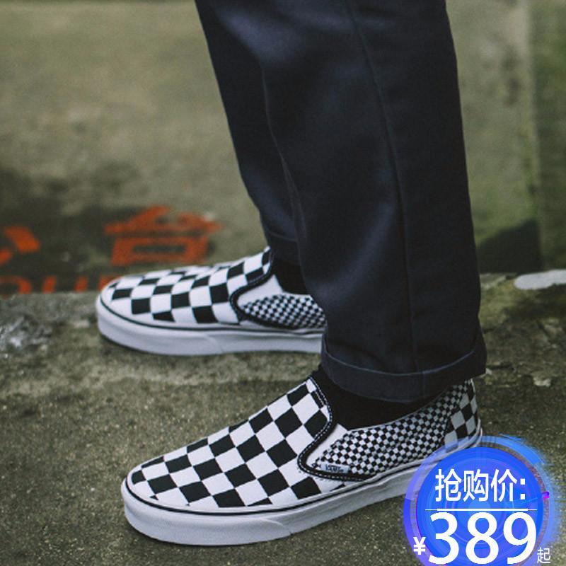 VANS范斯低帮懒人黑白棋盘格子运动帆布鞋Slip-on女鞋VN0A38F7Q9B