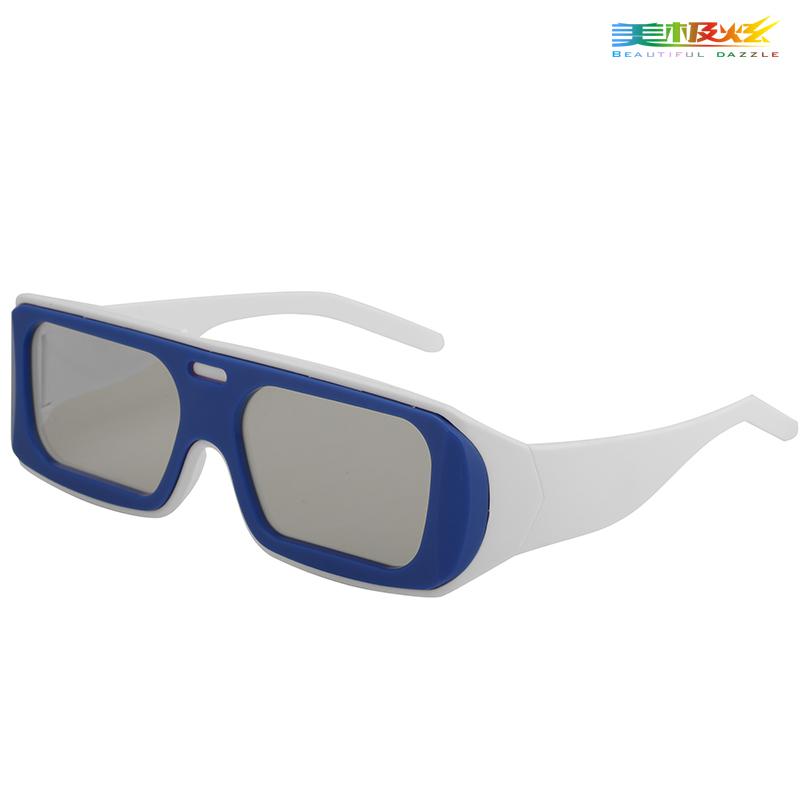 美极炫 3D眼镜电影院专用偏光不闪式3D电视4D5D通用三D立体眼睛