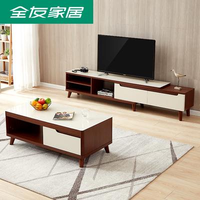 全友家私茶几电视柜现代简约客厅小户型可伸缩电视柜茶几120722
