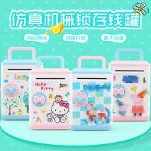 存钱罐韩国创意防摔储蓄罐指纹密码储钱大号女孩六一儿童礼物大人